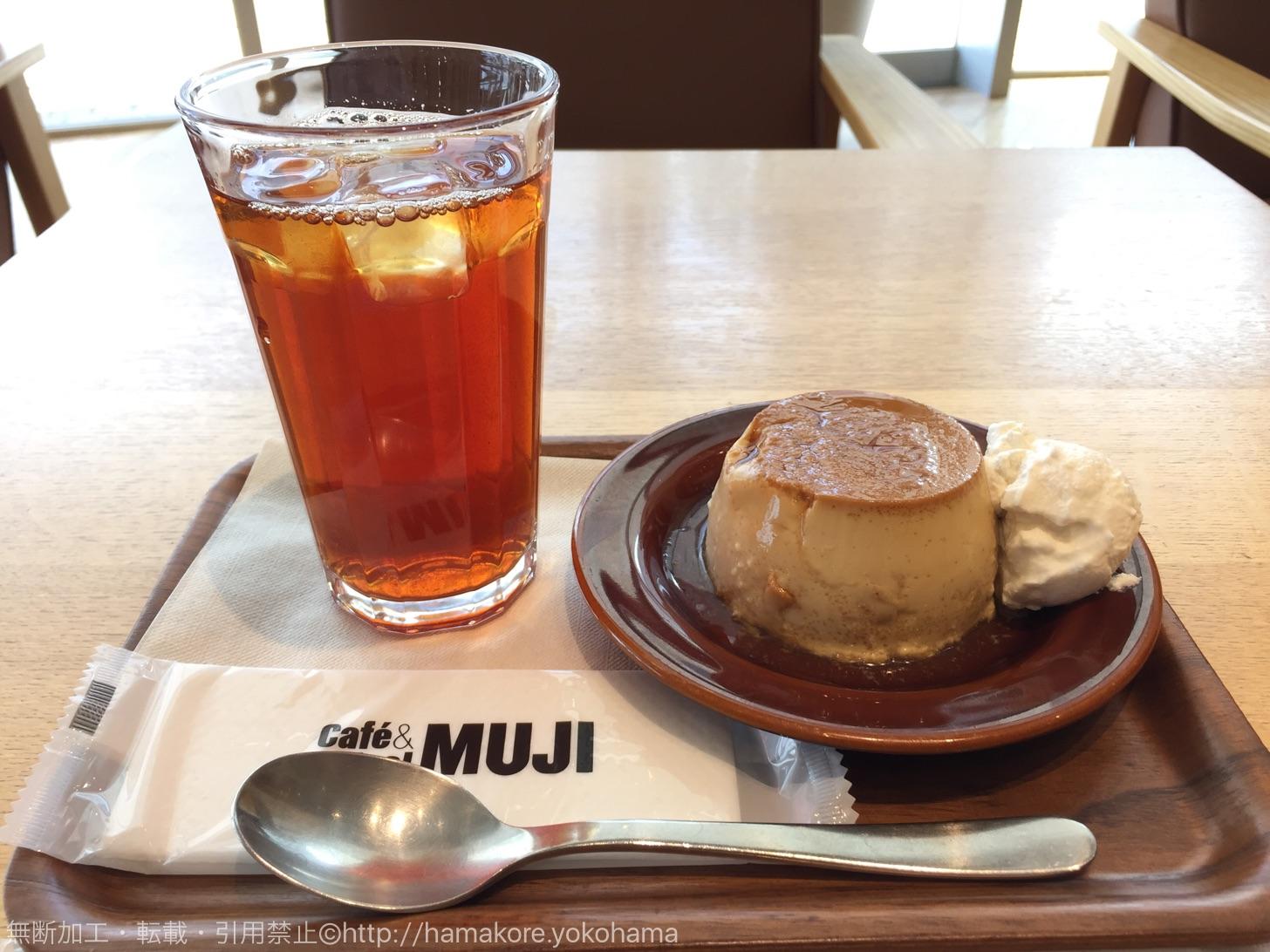 MUJIカフェ アイスティーとプリン