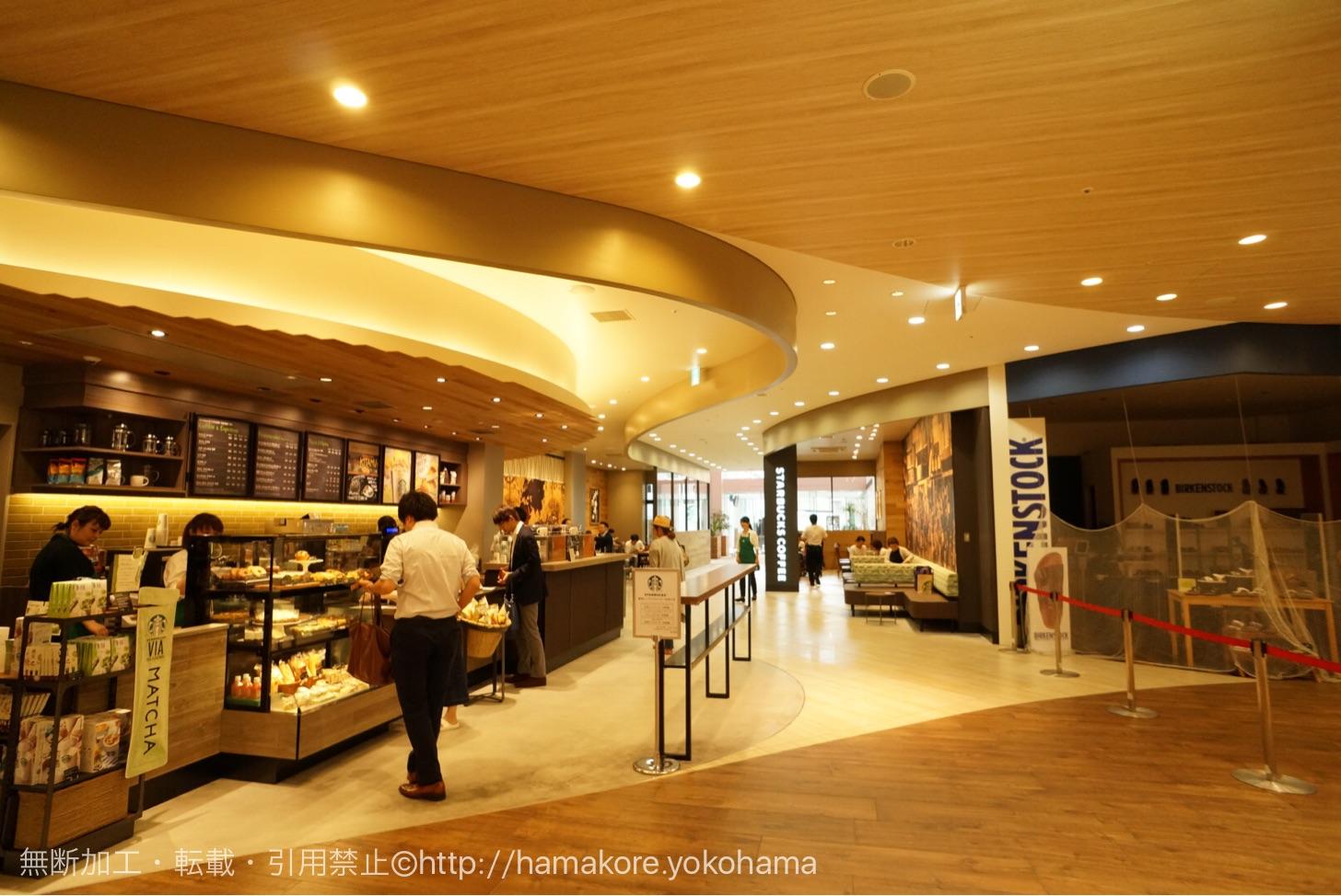 スターバックス 横浜ベイクォーター店