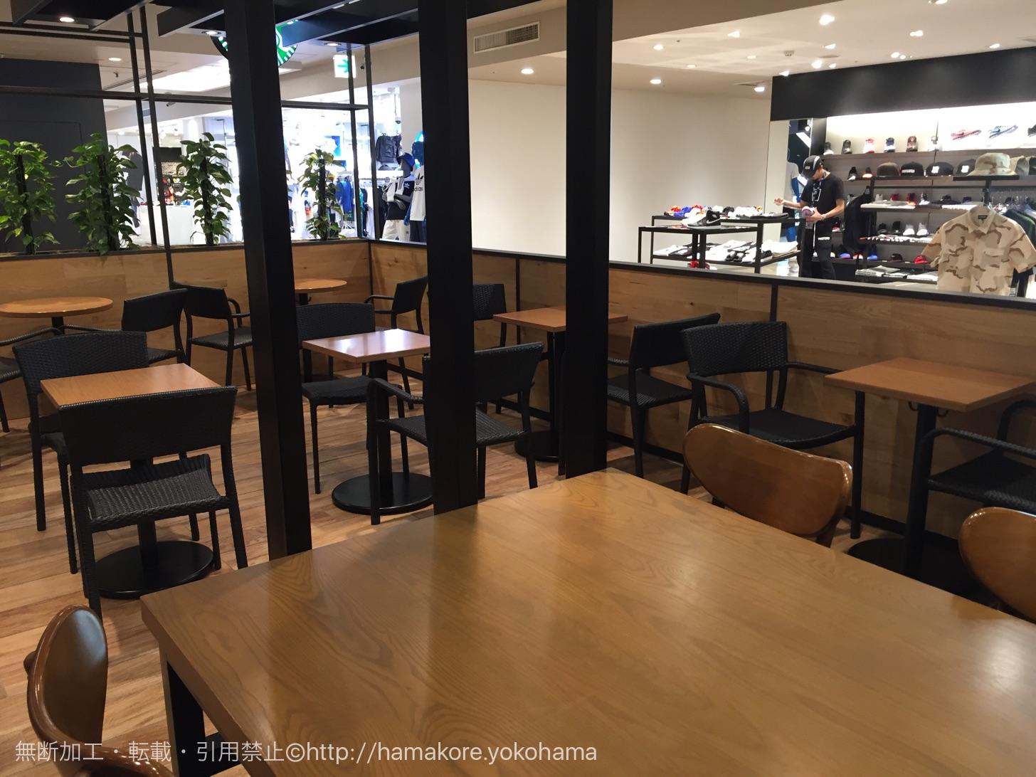 スターバックス 横浜ビブレ店 レビュー・感想