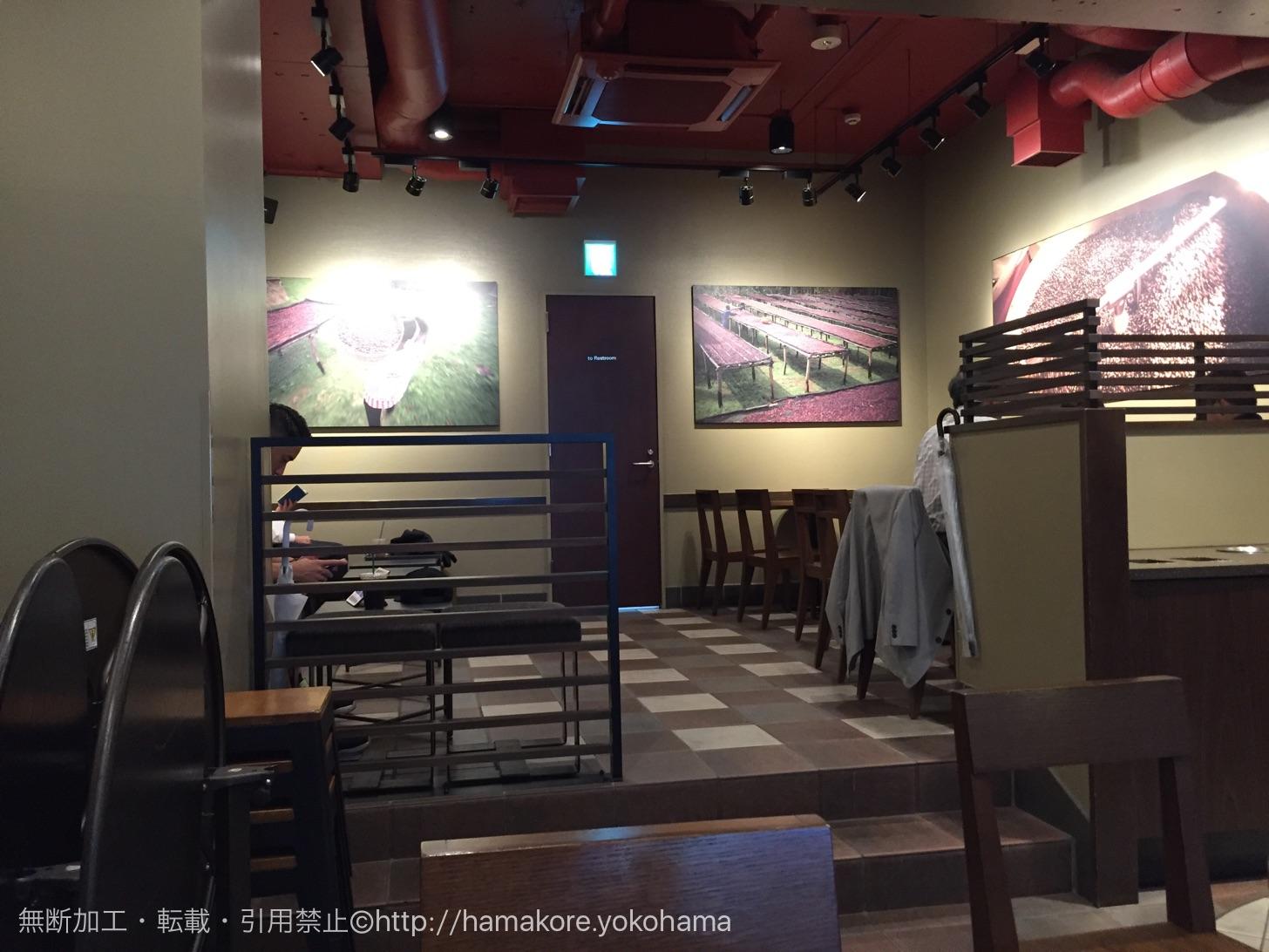 スターバックス 横浜北幸店 中二階