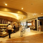 スターバックス 横浜ベイクォーター店がオープン!内観・外観を最速紹介
