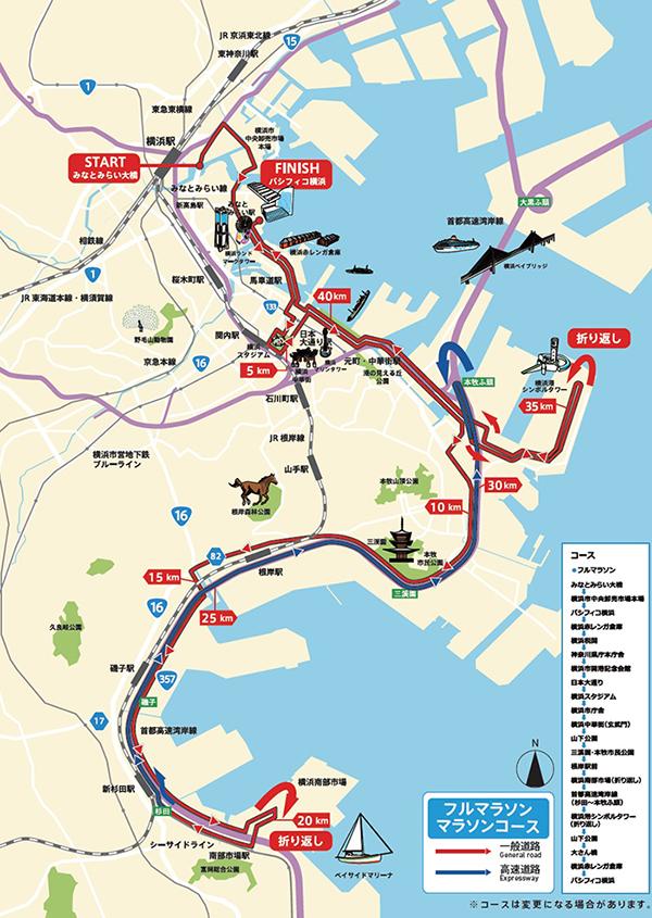 横浜マラソン2017 コース紹介