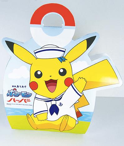 横浜銘菓ハーバーに「ポケモンハーバー」が登場!7月16日にありあけ本館にピカチュウ来店も