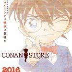 名探偵コナンストアがマルイシティ横浜に8月18日から限定オープン!新商品の販売も
