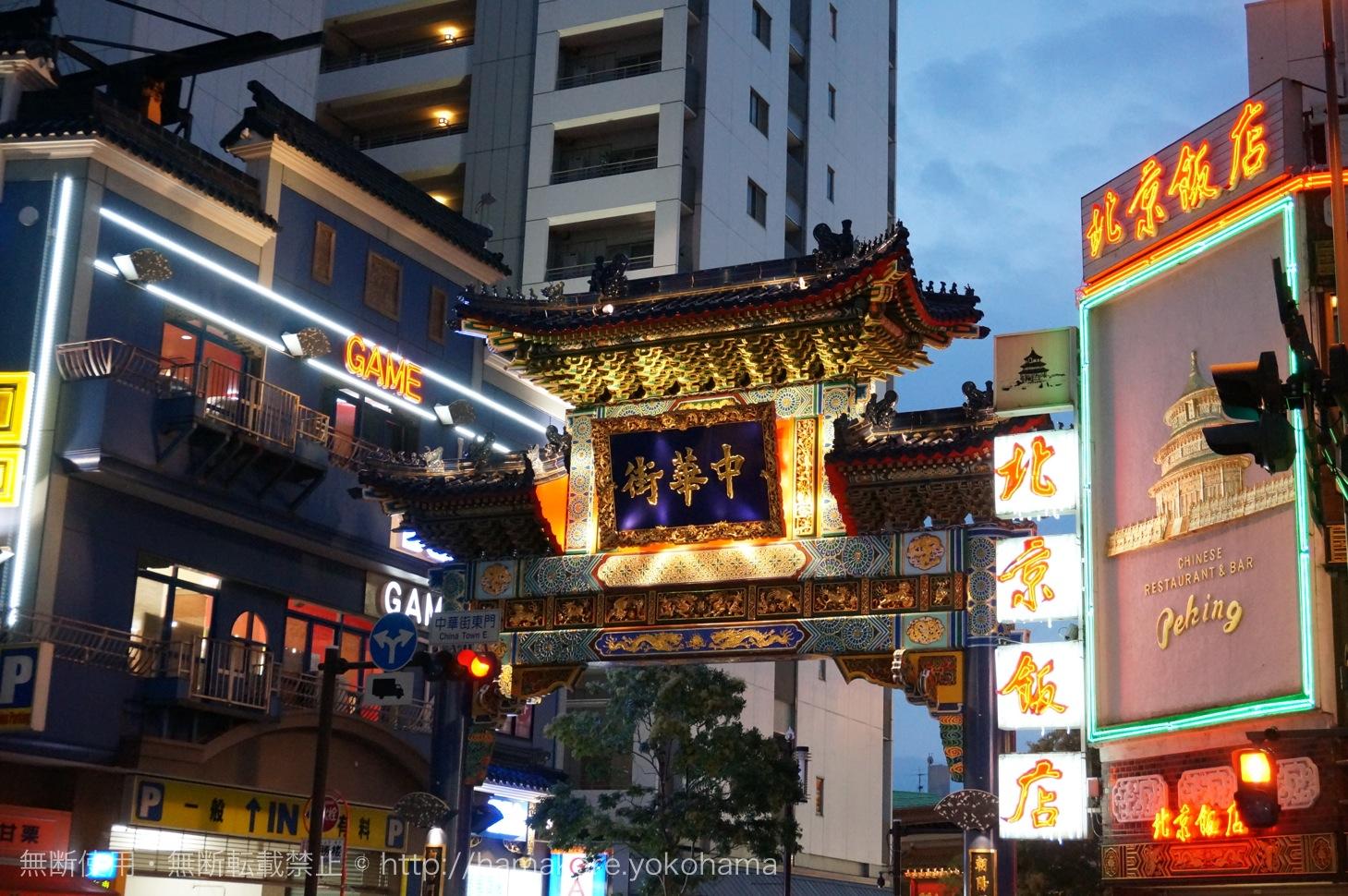 横浜中華街 東門(朝陽門)
