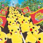 ピカチュウ・ザ・パレードが8月7日に「さくら通り」で開催!さくら通りの位置を確認
