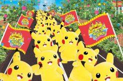 2016年「ピカチュウ・ザ・パレード」の開催時間が16時に決定!場所はさくら通り