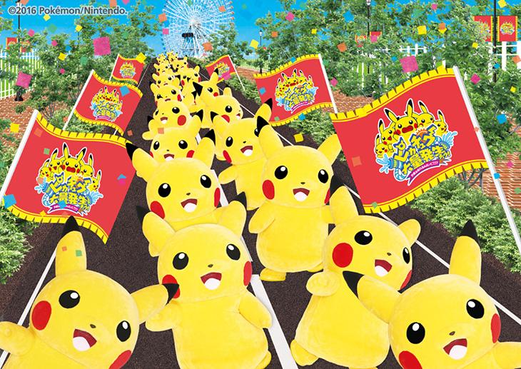 ピカチュウ・ザ・パレードが8月7日に「さくら通り」で開催!さくら通りの位置確認可