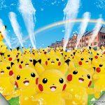 ピカチュウ大量発生チュウ!ずぶぬれスプラッシュショーは8月9日より開始!場所は横浜赤レンガ倉庫