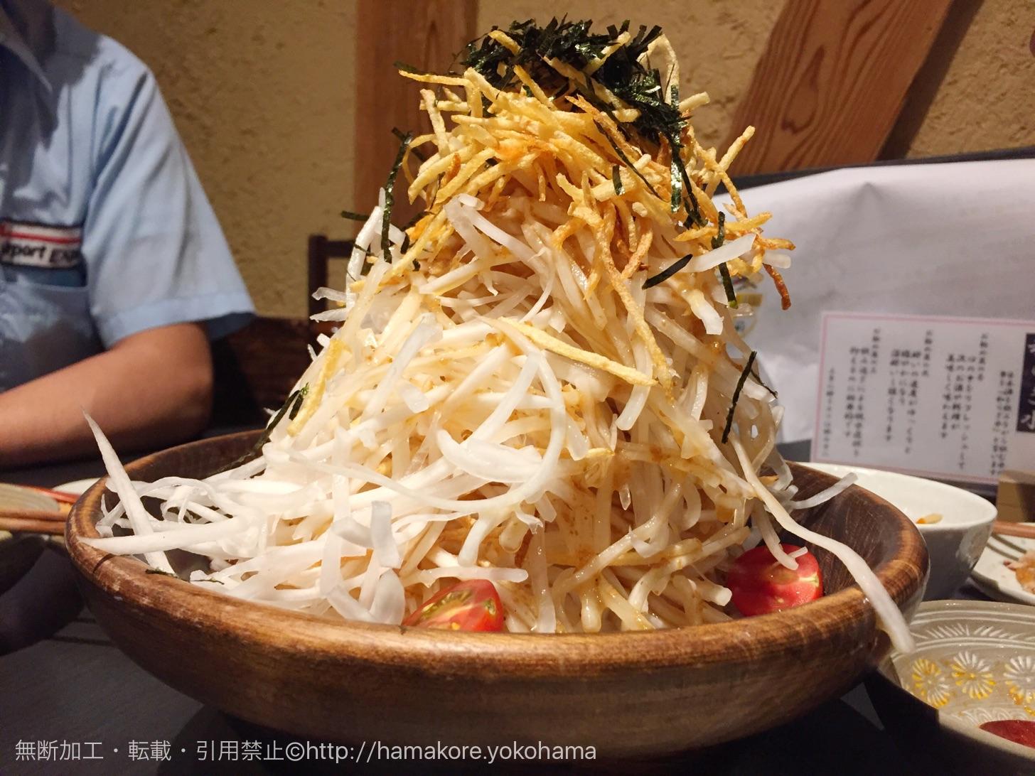 大根とポテトのシャキシャキサラダ