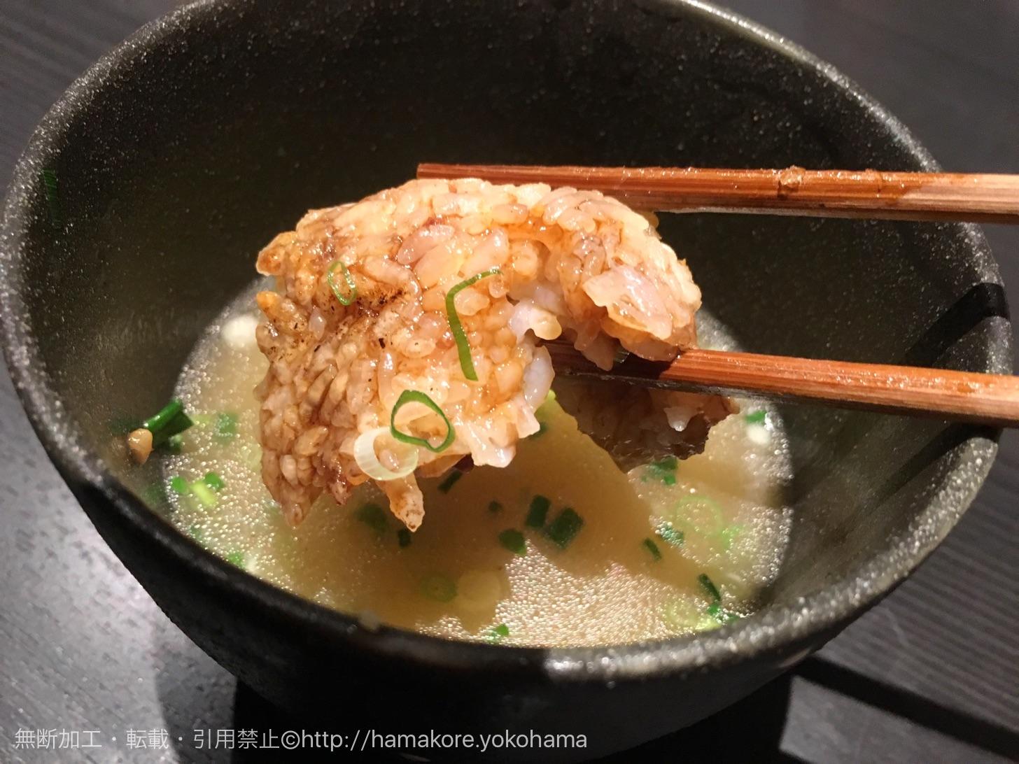 焼おにぎりを鶏スープの中に入れてお茶漬け