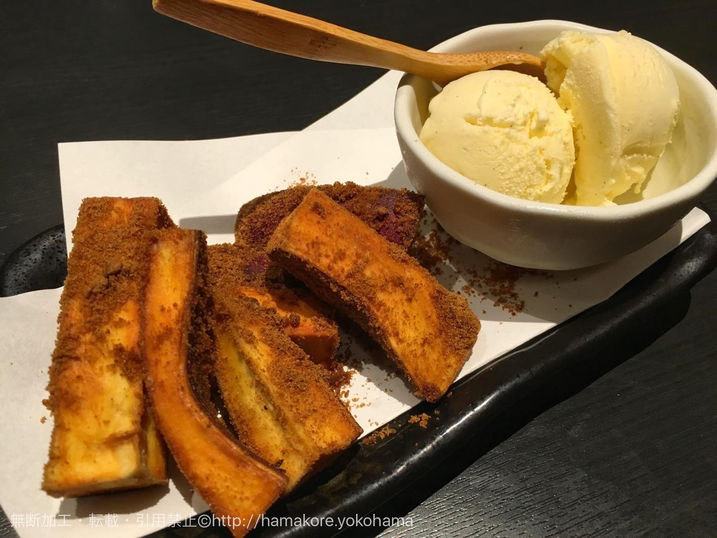 唐芋スティック 黒糖がけ、バニラアイス添え 430円