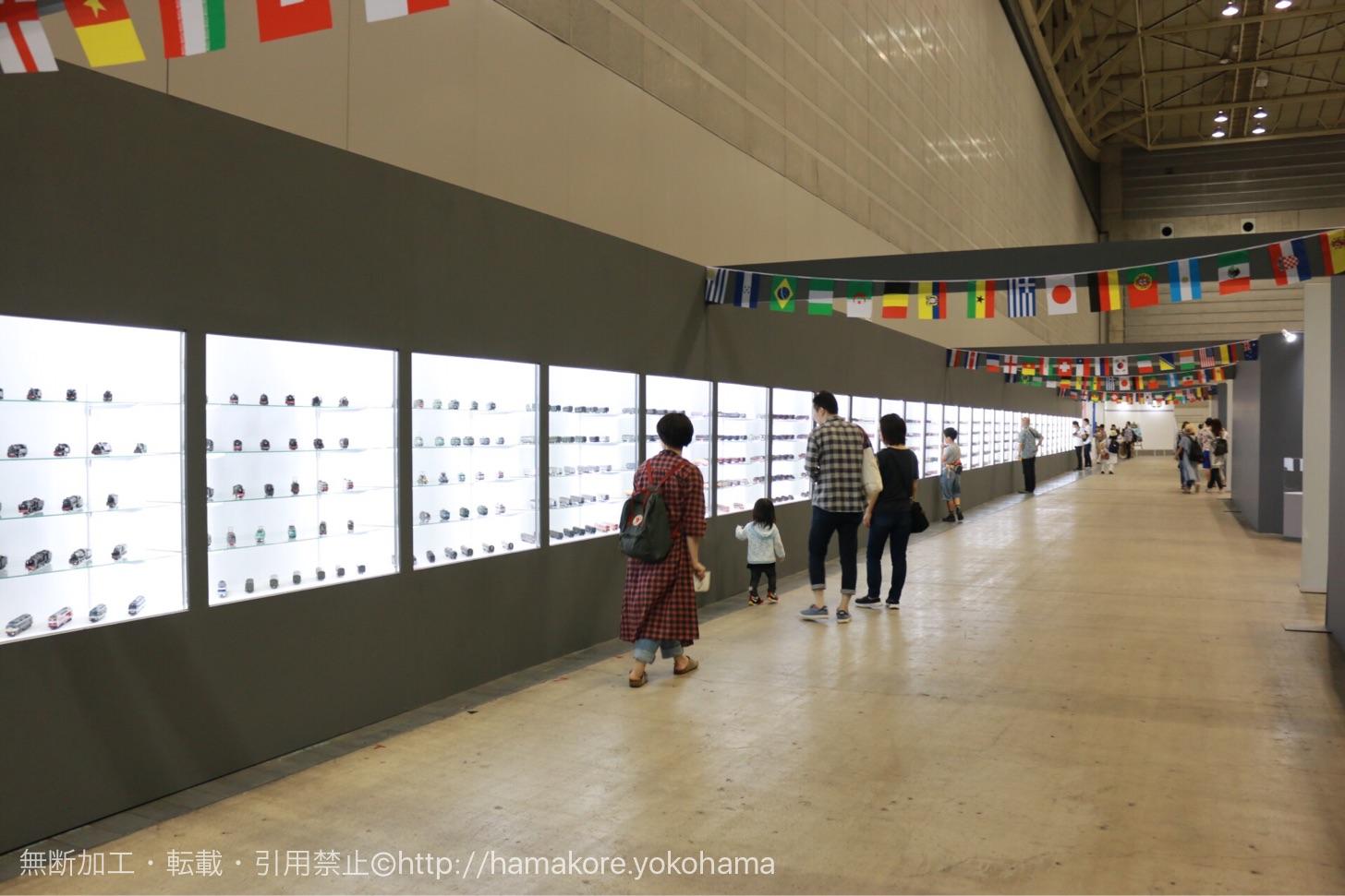 鉄道模型の展示