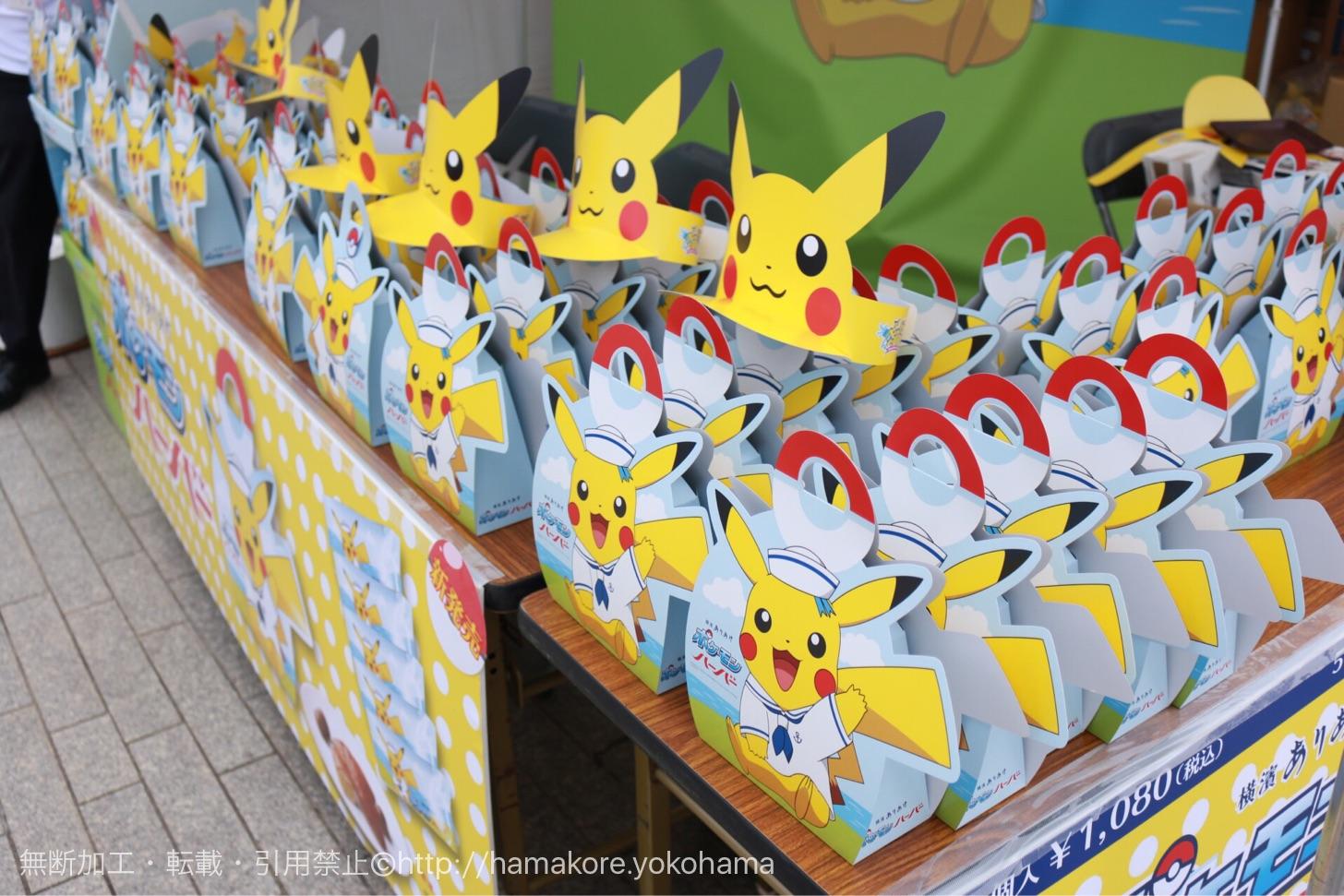 横浜赤レンガ倉庫でポケモンハーバー発見!ピカチュウ好きとして見逃せない