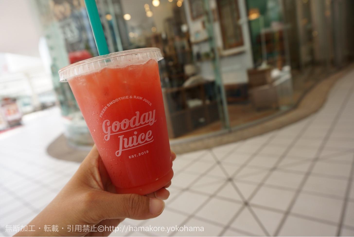 グッデイジュース 430円