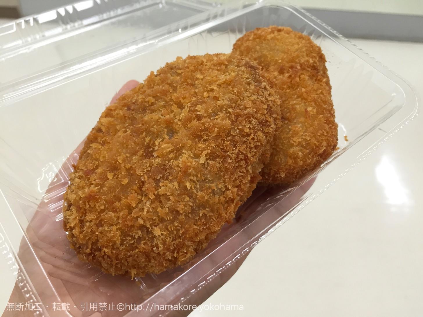 森谷商店のミンチカツ・コロッケ