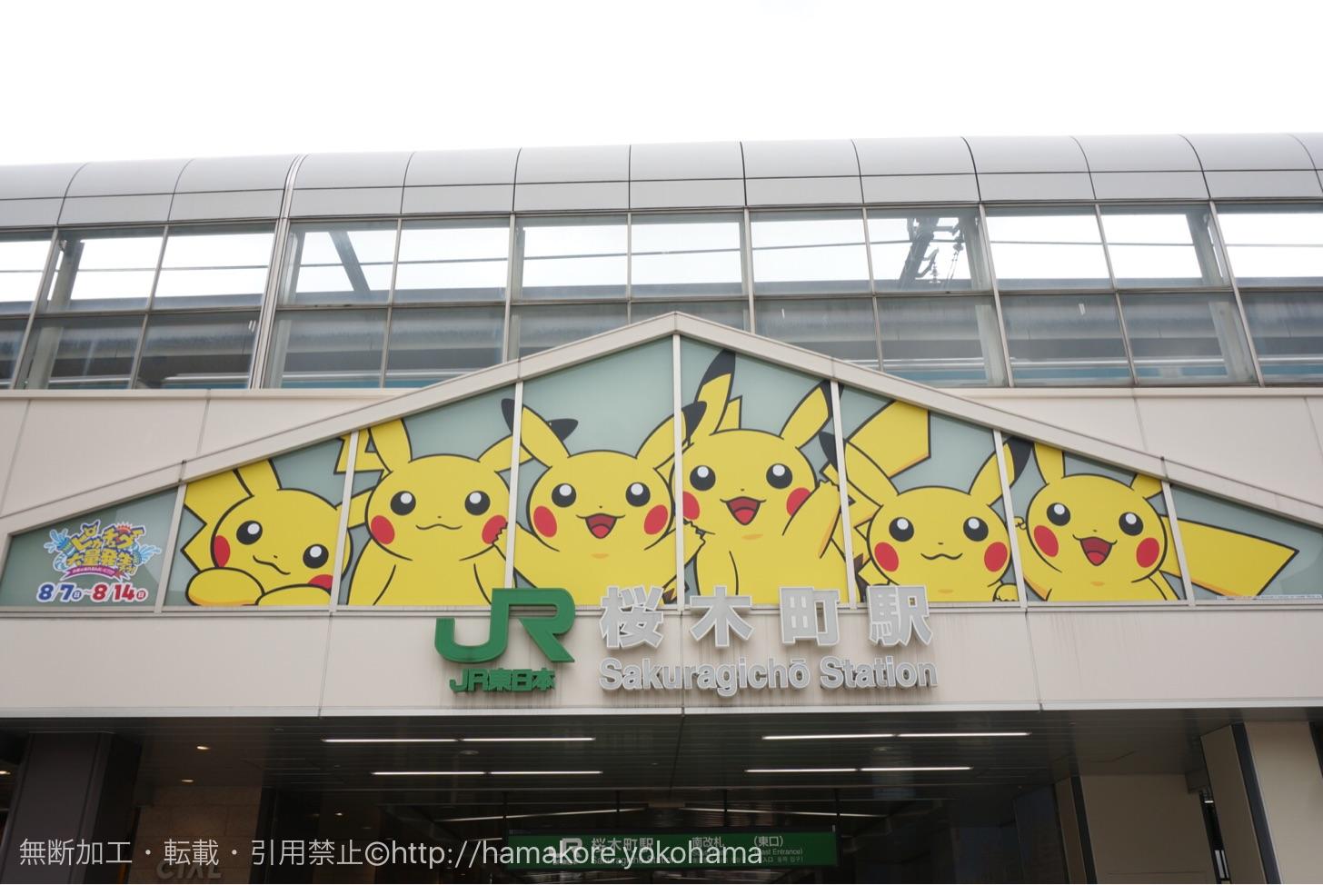 桜木町駅の出入り口に描かれたピカチュウ