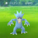 ポケモンGO 横浜駅周辺のおすすめポケストップ!ルアーモジュール集中も