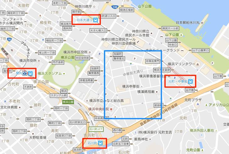 横浜中華街 おすすめ下車駅を示した地図