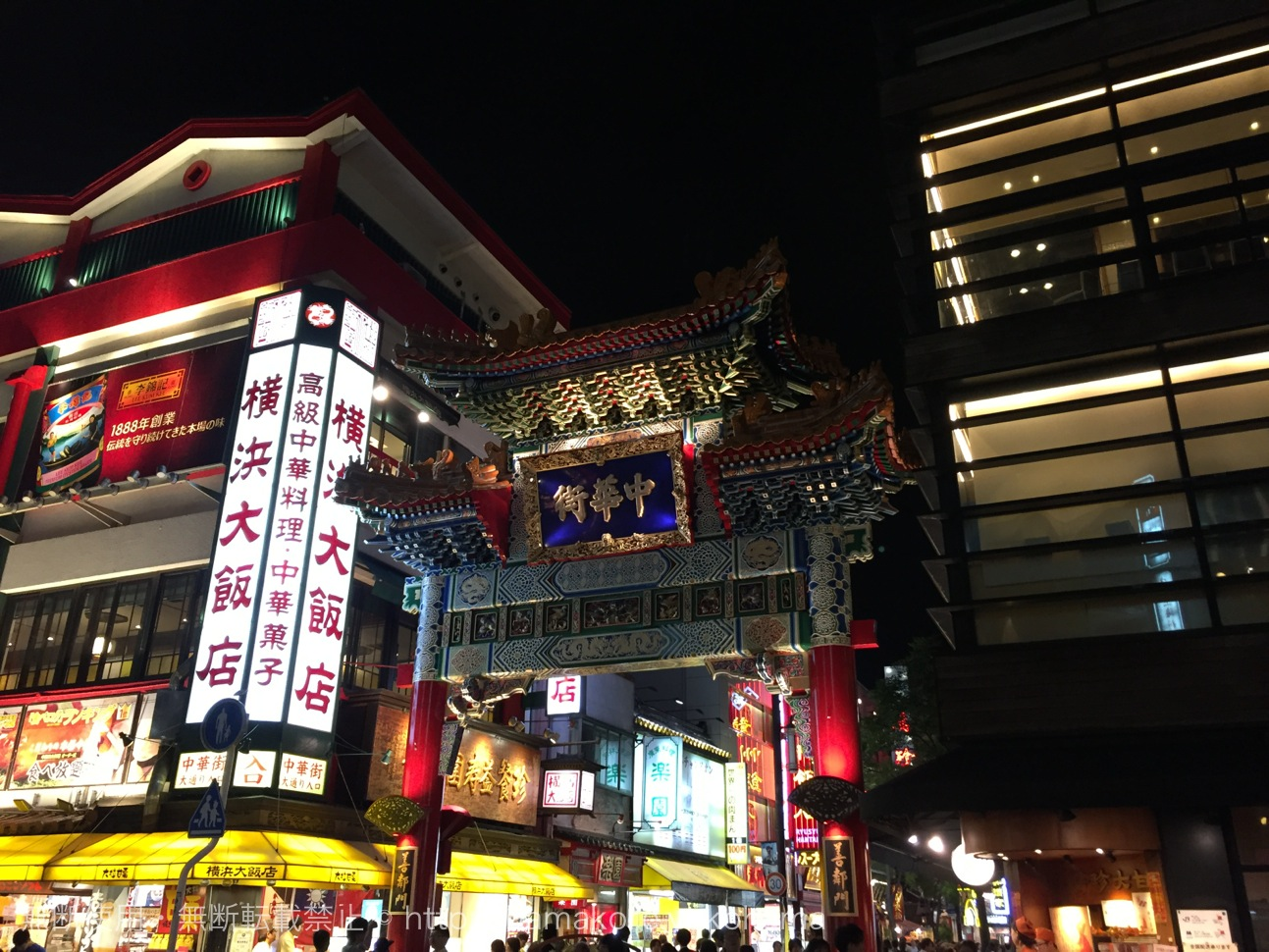 横浜中華街のおすすめ駅は?地元の人が教える効率的アクセスと駅の選び方