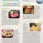 横浜市、ぐるなびと外国人旅行者向け無料レストランガイド「Yokohama Restaurant Guide」を創刊!