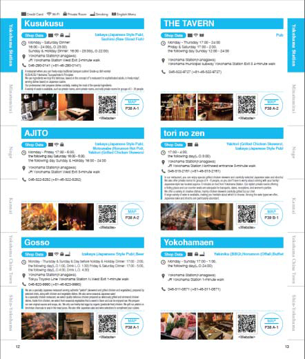 「Yokohama Restaurant Guide」