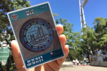 横浜市のマンホールカードをゲット!各地域のカードを集めたくなる質の良さ