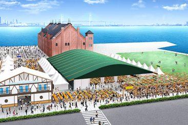 横浜オクトーバーフェスト2016が横浜赤レンガ倉庫で開催!今年はビール130種以上が大集合