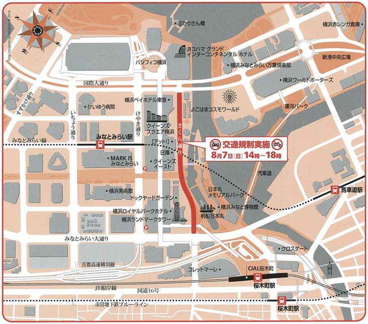 ピカチュウ・ザ・パレード開催に伴う「さくら通り」交通規制のお知らせ