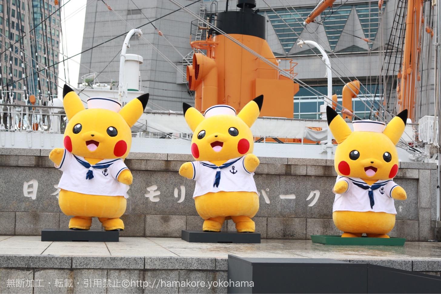 船長ピカチュウ可愛い!ピカチュウ・ストンプショーが日本丸メモリアルパークで開催中