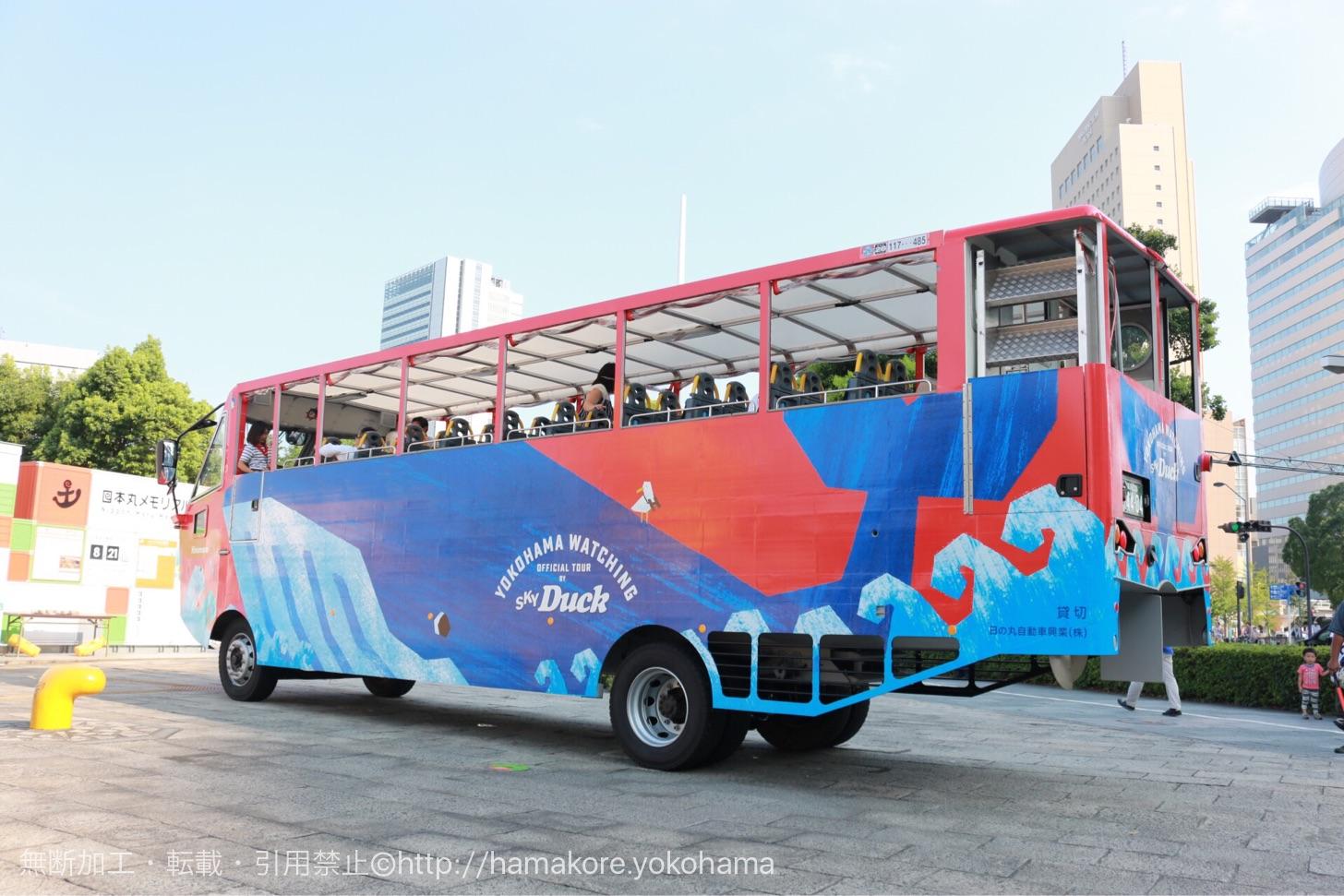 横浜みなとみらい「水陸両用バス」の乗り場はどこ?担当者に聞いてきた
