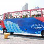 水陸両用バス 横浜(スカイダック)がグランドオープン!赤レンガパークコースも開始
