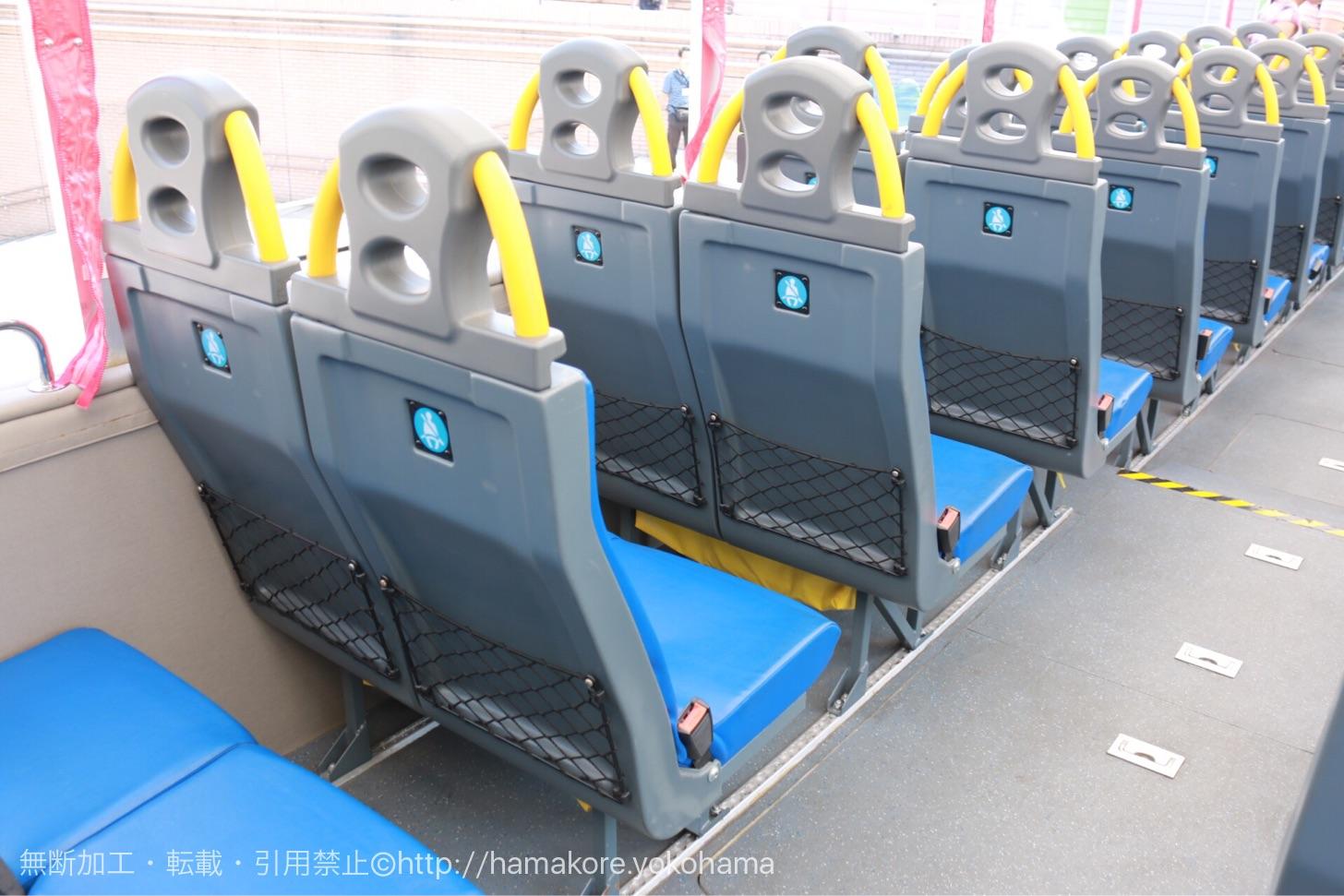 水陸両用バス「スカイダック」の席
