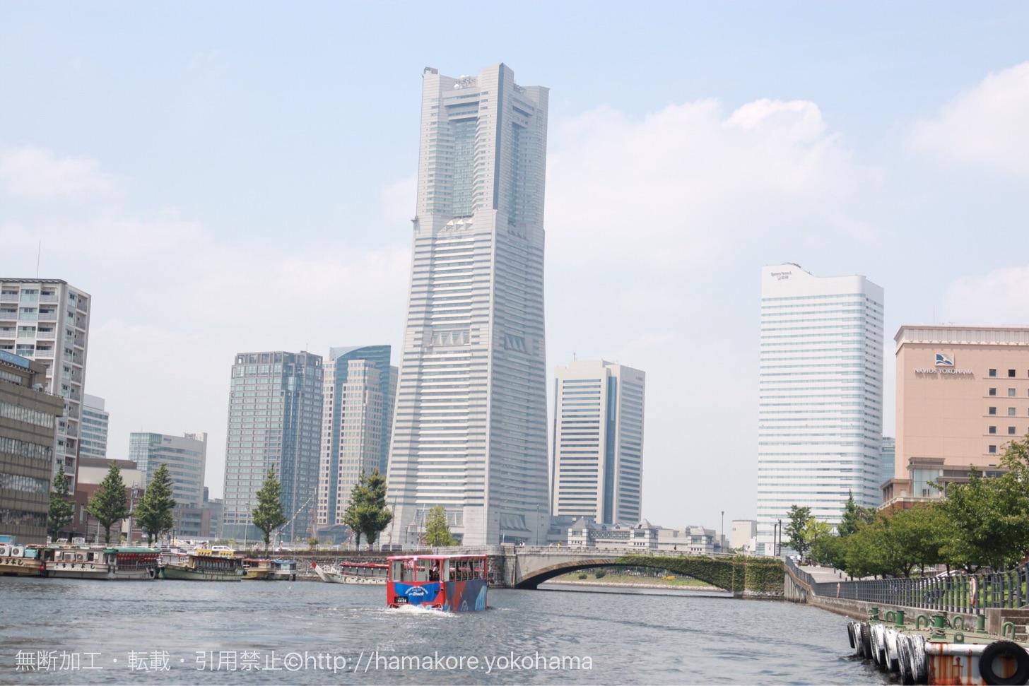 横浜の水陸両用バスは予約不可!チケット購入から乗車までの流れ