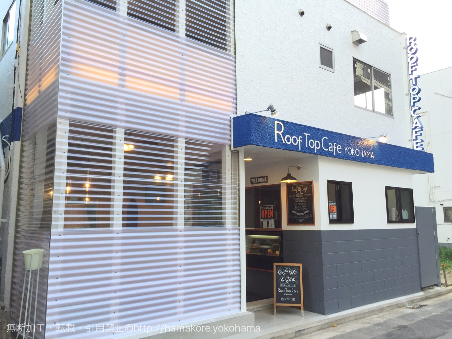 Roof Top Cafe YOKOHAMA 外観