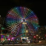 横浜 大観覧車「コスモクロック」は全面スケルトンのゴンドラに乗れる!乗車は専用乗り場から
