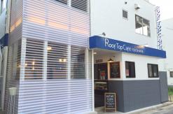 横浜駅「Roof Top Cafe」はお洒落で静かで超穴場!屋上テラス完備の一軒家カフェ