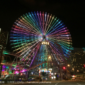 横浜 大観覧車「コスモクロック21」はシースルーゴンドラに乗れる!乗車は専用乗り場から