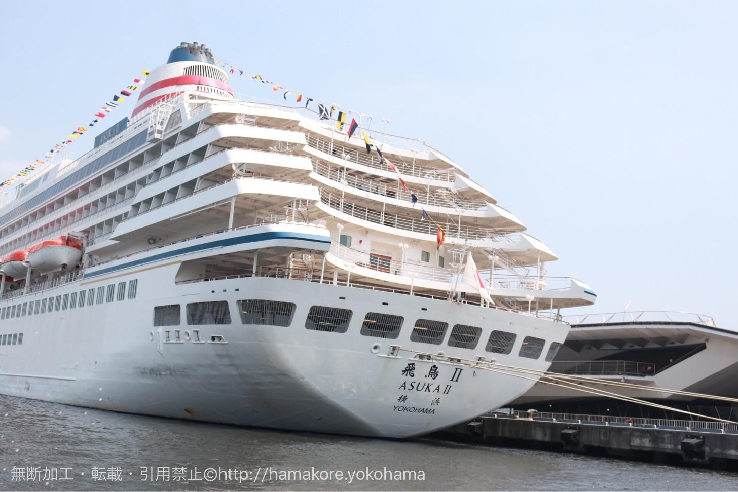 2016年9月 横浜港客船入港予定スケジュール