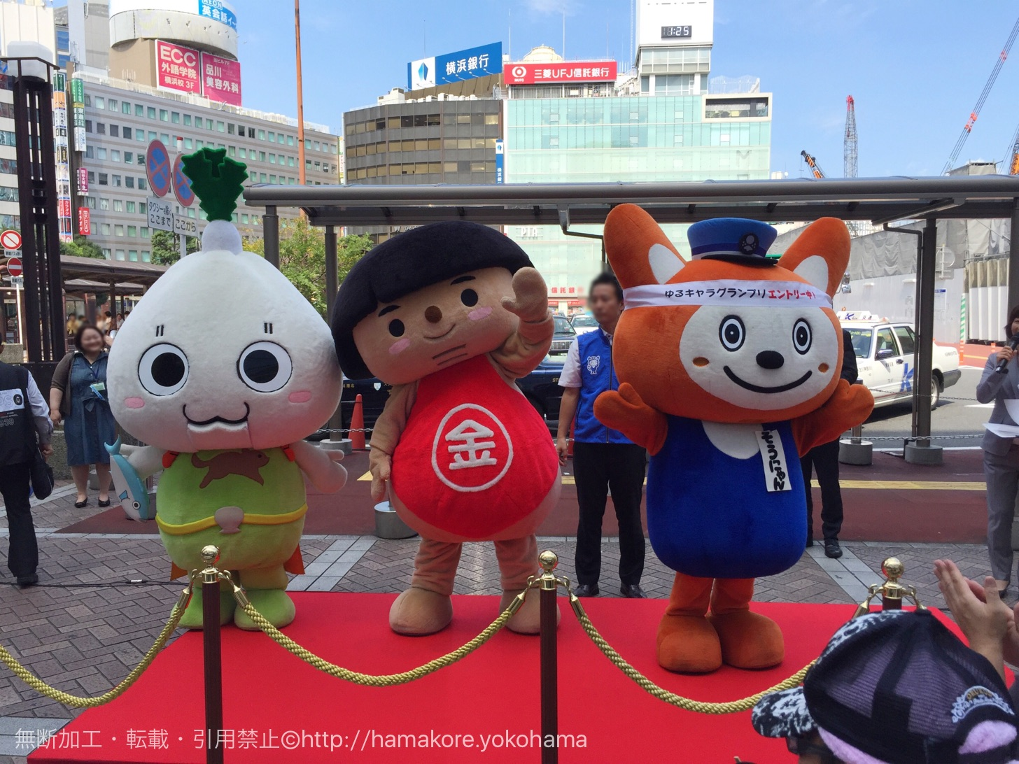 神奈川のご当地キャラクター。かなふぅ、かながわキンタロウ、そうにゃん