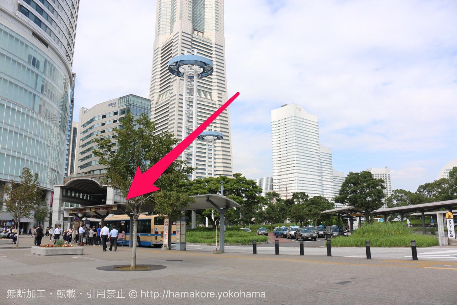 桜木町駅 あかいくつ乗り場について