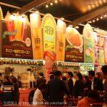 横浜赤レンガ「オクトーバーフェスト2016」は予約ができる!予約の電話番号は?