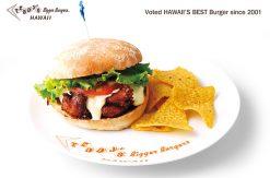 ハワイNo.1バーガー テディーズビガーバーガーが「絶品!本当に美味しいテリヤキチキンバーガー」を発売