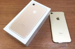 iPhone 7・iPhone 7 Plus 販売初日!ヨドバシカメラ横浜の在庫状況を確認してきた
