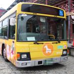 ぶらり観光SAN路線のバスがお披露目!10月1日より運行開始