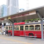 あかいくつバスはどこに停まる?ルートや料金、桜木町駅のバス乗り場をまとめて紹介