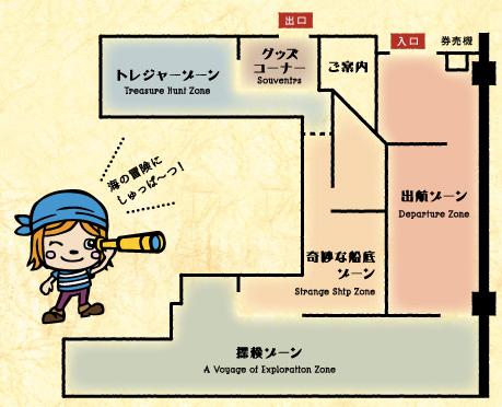 横浜トリックアートクルーズ フロアマップ