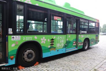 ぶらり三渓園バス、横浜駅の乗り場はどこ?コースや所要時間は?