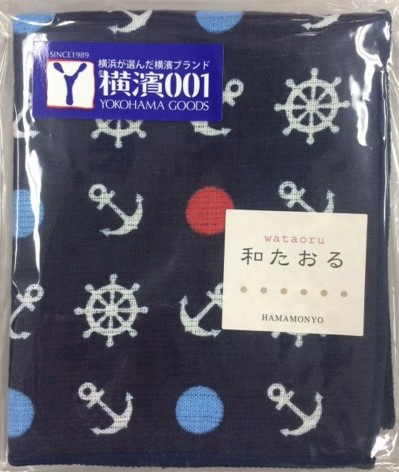 「横濱001」認定の和タオル