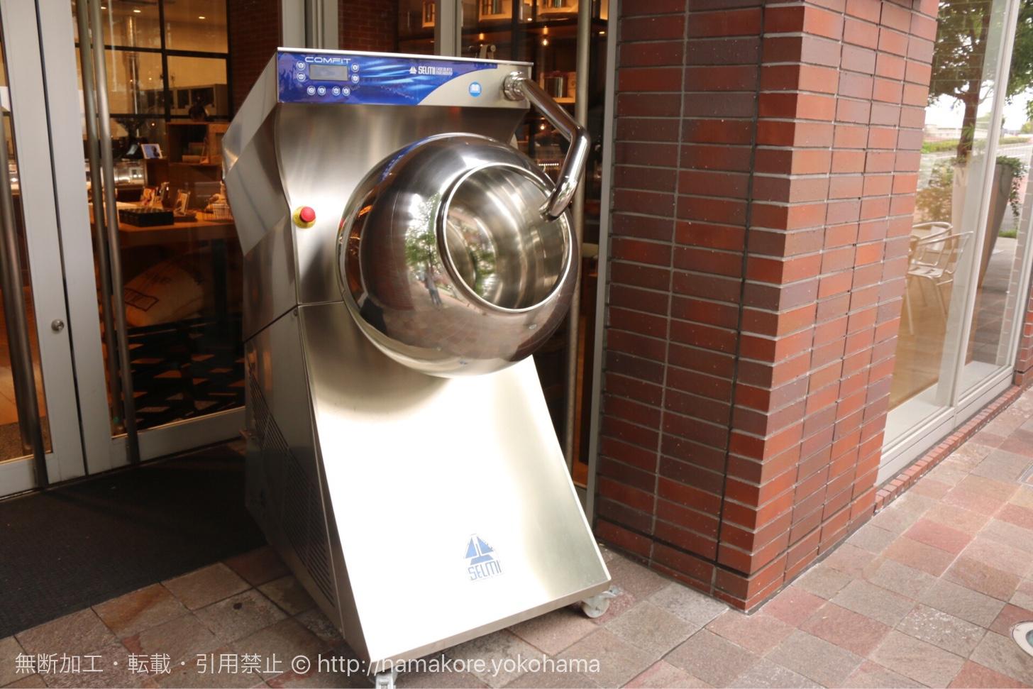 店頭の焙煎機